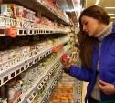В России могут заморозить цены на продукты
