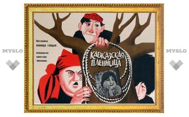 """Римейком """"Кавказской пленницы"""" будут рекламировать курорты Кавказа"""