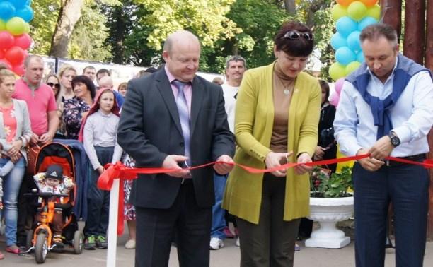 В Плавске открылся городской парк