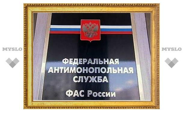 Департамент администрации области нарушил антимонопольное законодательство