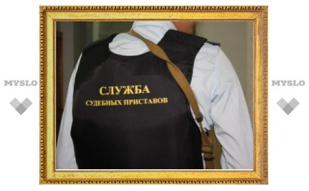 Под Тулой судебные приставы взыскали более 300 тысяч рублей с должников по ЖКХ