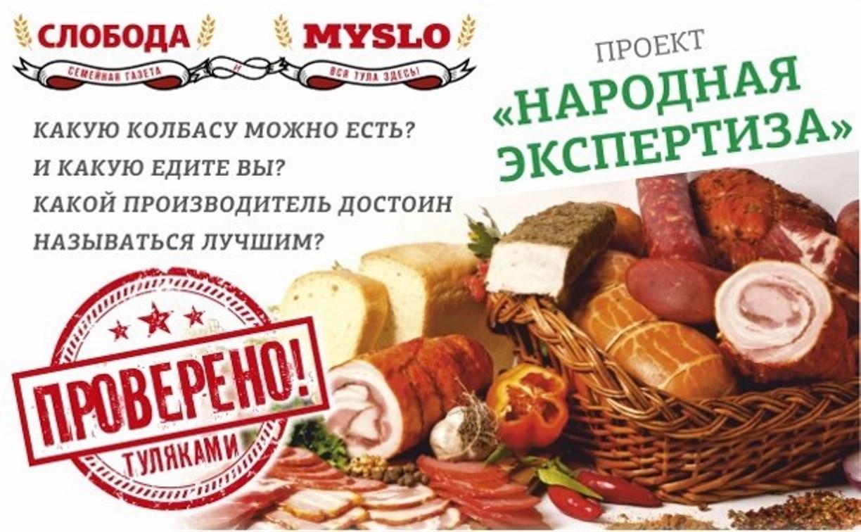 Среди продукции SPAR Гурмэ лидером стала краковская колбаса