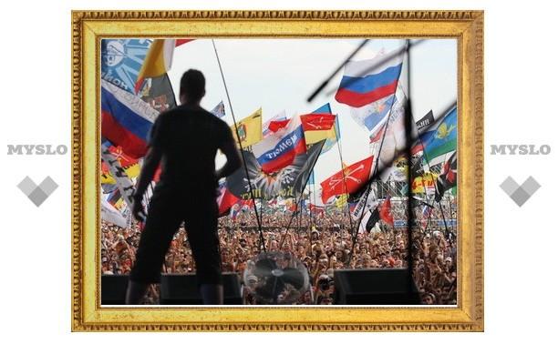 MySLO.ru отправит желающих на «Нашествие-2011»