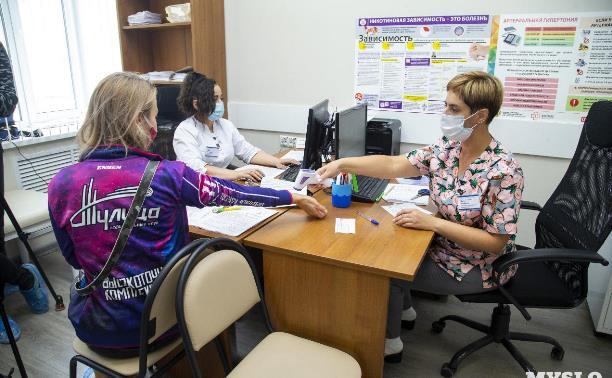 Спортсменки ВК «Тулица» сделали прививки от гриппа
