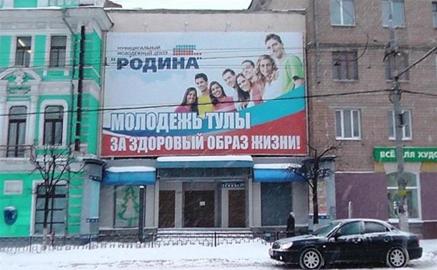 Закрытие Олимпиады туляки смогут посмотреть в кинотеатре