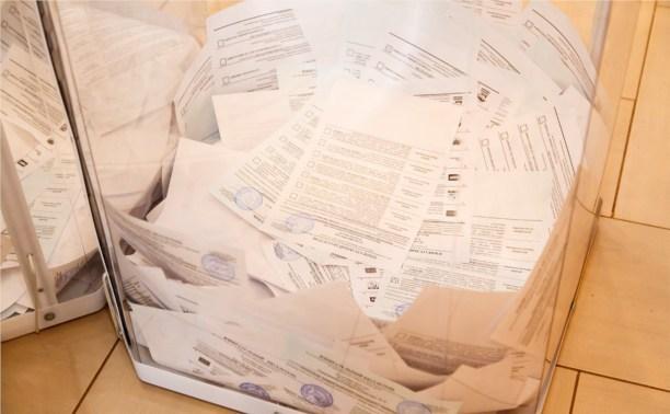 В Тульской области обработали 80,56% протоколов голосования