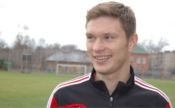 Защитник Александр Денисов вернулся в тульский «Арсенал»