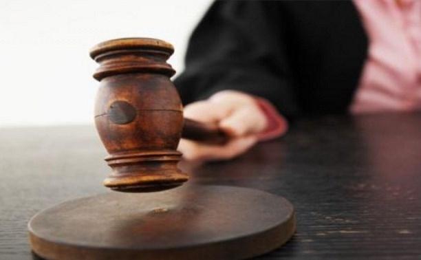 Обвиняемый в получении взятки сотрудник МЧС заключен под домашний арест
