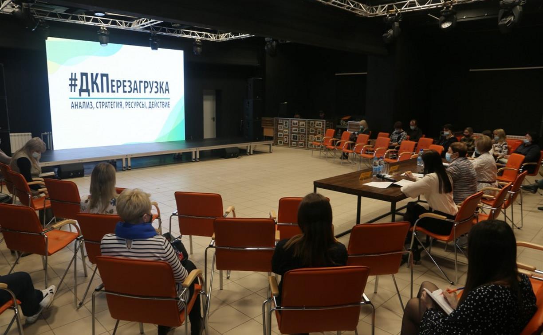 В Тульской области будут создавать Дома культуры нового формата