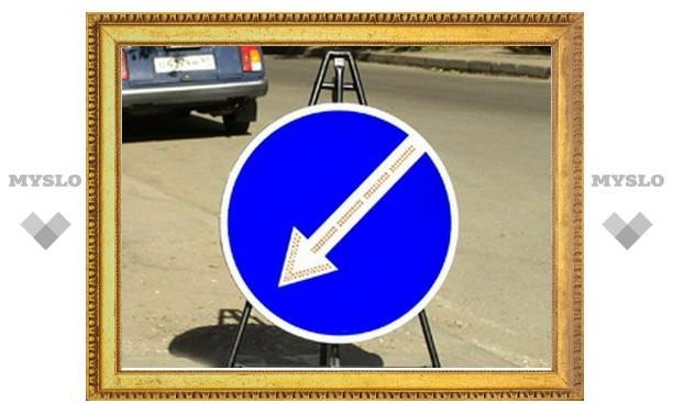 Новомосковское шоссе в Туле перекрыто