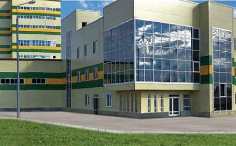 В Ясногорском районе откроется венгерский завод пищевых добавок для животных