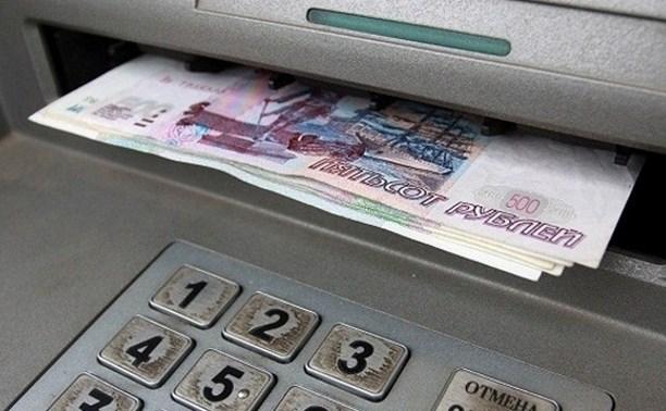 Жителя Тульской области осудили за кражу денег с чужой кредитки