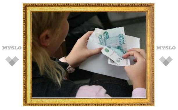 Задолженность по зарплате в Туле выросла в 4 раза