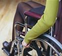 С 8 июня тульский инвалиды могут воспользоваться социальным такси