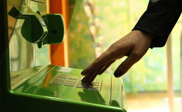 Вечером 3 марта не будут работать карточки Сбербанка