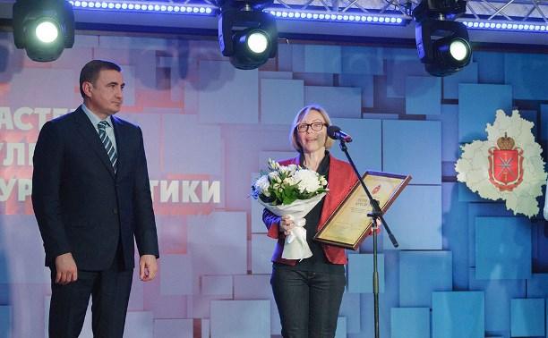 Журналисты «Слободы» стали призерами конкурса «Мастера тульской журналистики»