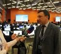 Владимир Афонский вошел в состав Центральной контрольной комиссии «Единой России»
