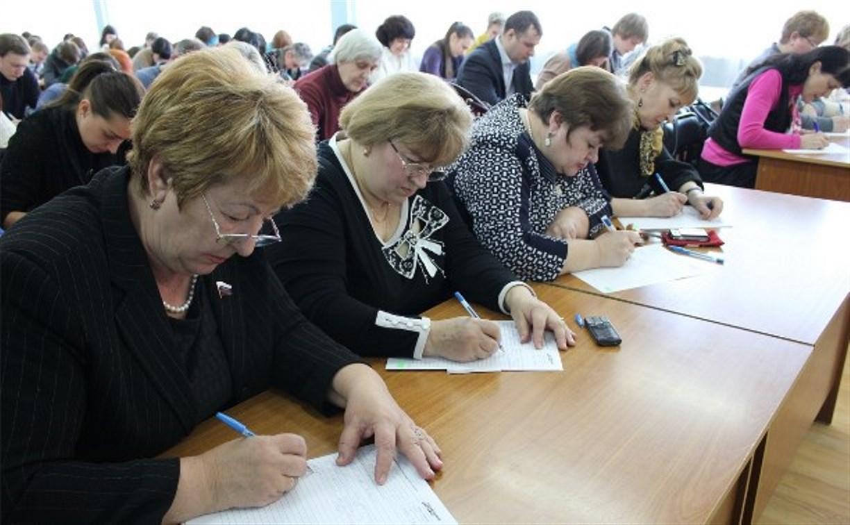 18 апреля в Туле и Новомосковске пройдет «Тотальный диктант»