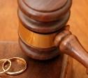 В Тульской области стало меньше разводов