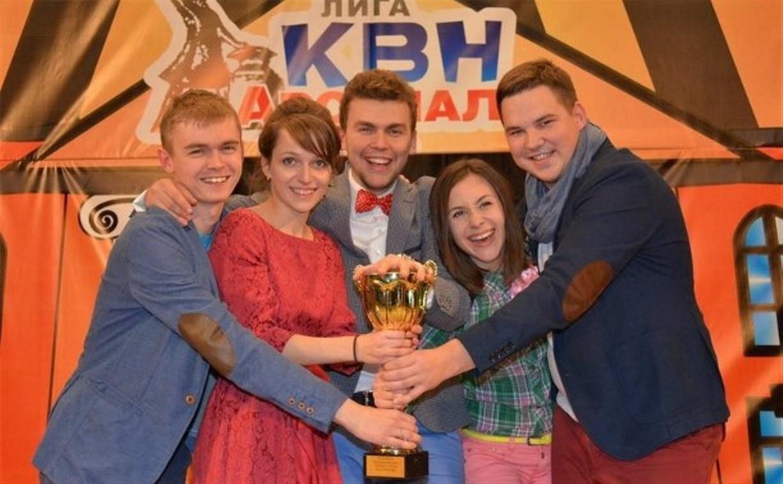 «Сборная Тульской области» по КВН стала чемпионом Центральной Юго-Западной лиги