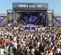 «Европа Плюс — Тула» разыграет билеты в фан-зону фестиваля «Европа Плюс Лайф»