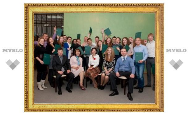 В Туле определили студентов, которые будут получать Потанинскую стипендию