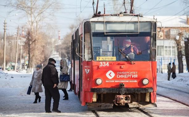 Новая петиция: туляки требуют оставить трамваи
