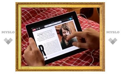 СМИ узнали об обновленной версии iPad 2
