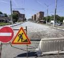 На три дня в Туле перекроют часть ул. Бондаренко