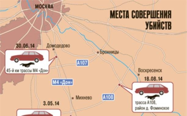 МВД опровергло информацию о задержании подозреваемых в убийствах на трассе «Дон»