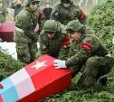 На Осиновой Горе захоронили останки павших защитников Тулы