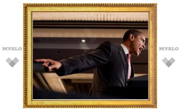 Обама призвал отбирать у миллионеров треть доходов