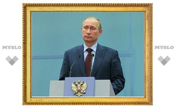 Туляки смогут задать вопрос Владимиру Путину