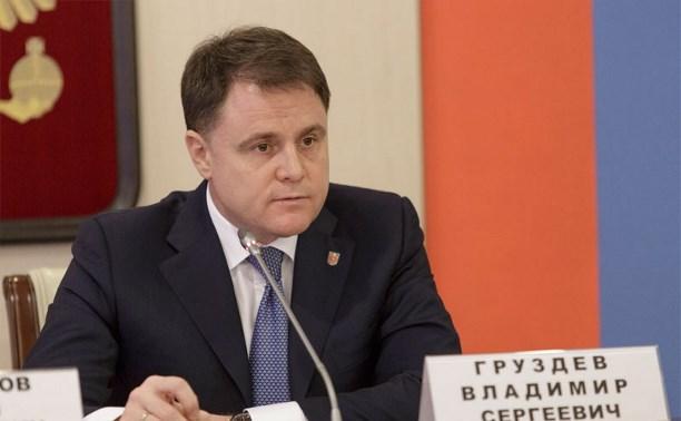 Владимир Груздев подвёл итоги развития региона за четыре года