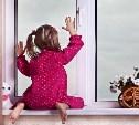 В Туле пройдет флешмоб «Осторожно – окна! Дети не летают»