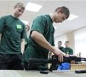 """Для студентов колледжей и профлицеев была организована игра """"Защитник Отечества"""""""