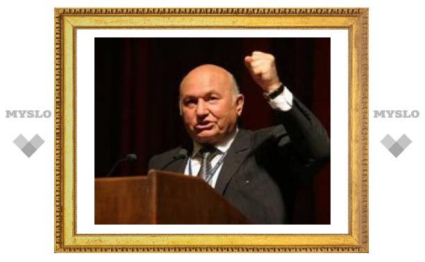 Лужков увидел причину кризиса в монетарной политике государства