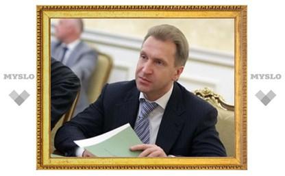 Шувалов отказался от ужесточения процедуры открытия бизнеса