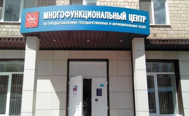 В посёлке Новогуровский открылся новый МФЦ
