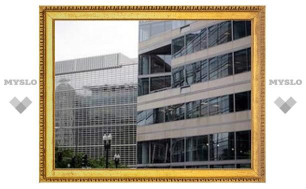Косово приняли во Всемирный банка