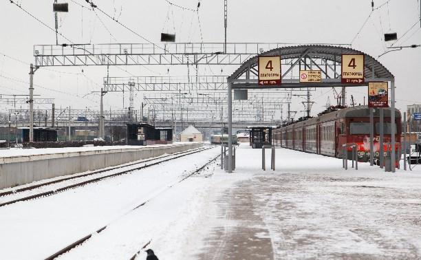 Работники тульских вокзалов ничего не слышали об «отмене» электричек