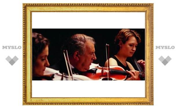 Где в Туле послушать классическую музыку?