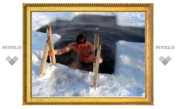 Заседание Тульского избиркома прошло в крещенской купели