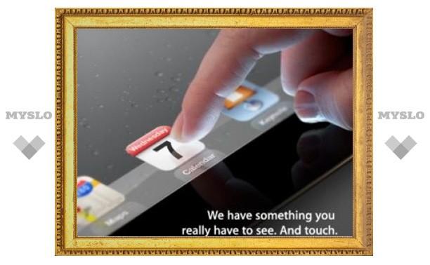 Туляки увидят новый iPad уже 7 марта
