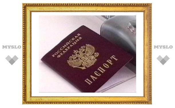Туляк жил по чужому паспорту