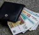 Жительница Ефремова в супермаркете обокрала пенсионера