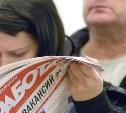 В Тульской области число безработных увеличилось на 300 человек