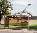 В Туле появилась остановка «Мемориал «Защитникам неба Отечества»
