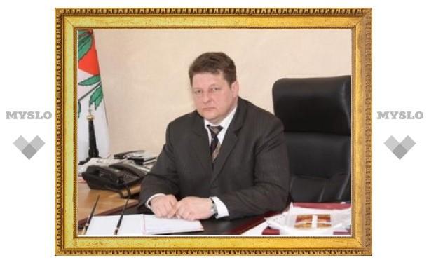 Глава администрации Кимовского района Тульской области подал в отставку