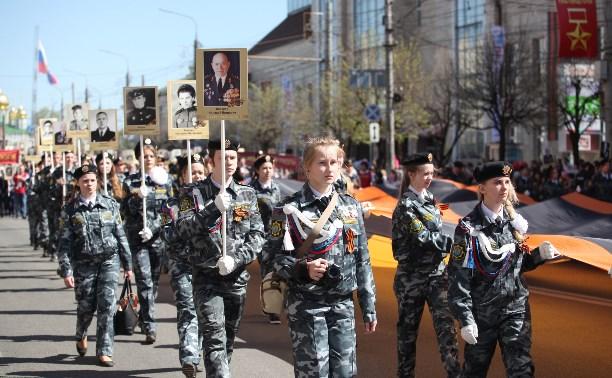 В День Победы по Туле в четвёртый раз пройдёт «Бессмертный полк»